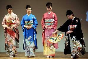 Одежда Японии: женское кимоно