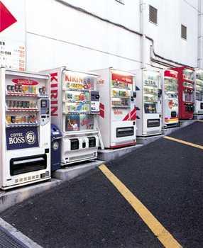 Торговые автоматы первый автомат по продаже кокаколы был установлен