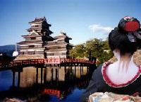 Чудо страна Япония