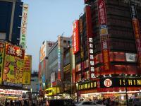 Собираемся в Японию