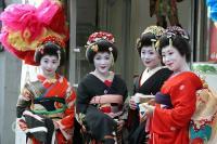 Краткие сведения о Японии