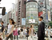 Япония глазами туристов