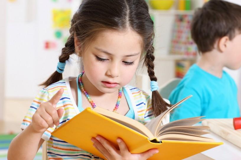Развитие детей младшего школьного возраста